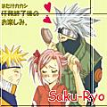 sakuryo