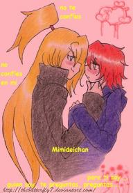 mimideichan